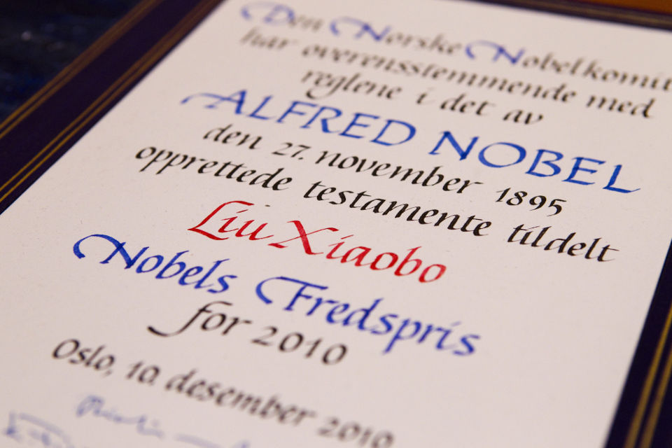The Peace Prize diploma which was placed on Liu Xiaobo''s empty chair in 2010. Photo: EPA